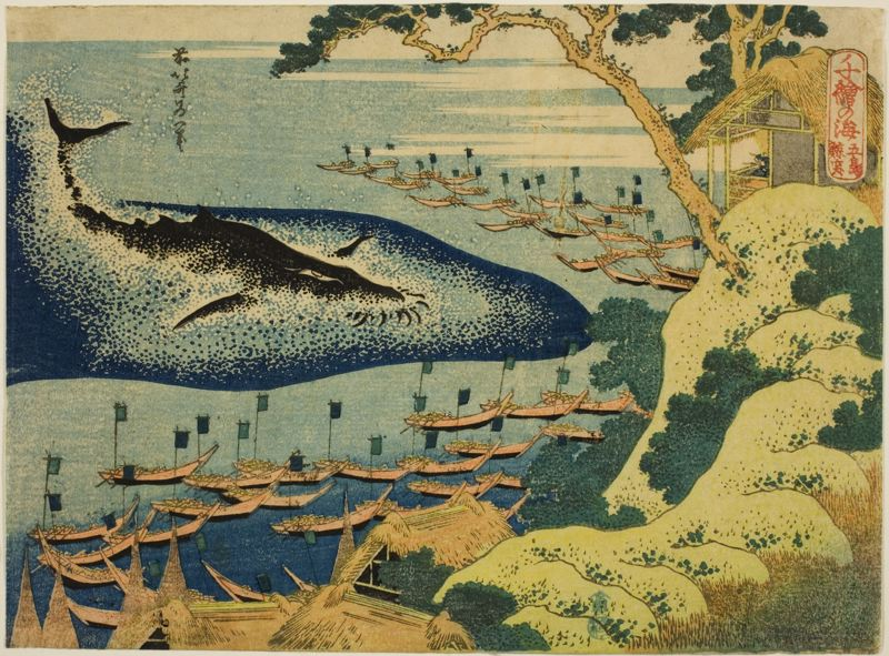 Whaling Off the Goto Coast by Hokusai
